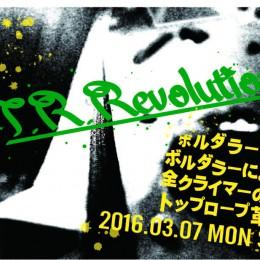 T.R.Revolution ポスター